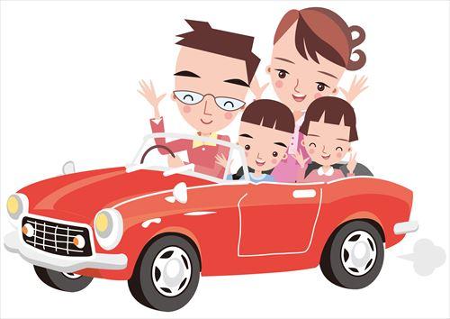 家族用の車