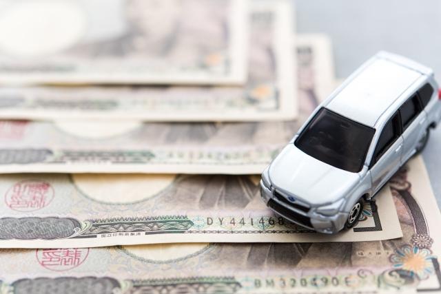 自動車ローンの比較で注意するポイントは、金利だけでなく保証料の有無や適用金利を知ることなどです。