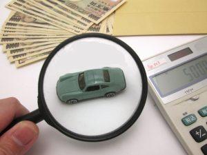 自動車ローンの審査が心配な人は仮審査を賢く活用して、失敗しない自動車ローン比較をしましょう。